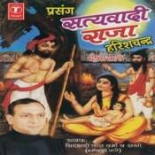 Prasang Satyavadi Raja Harishchandra Songs