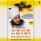 Ram Bole Rama Bole Ram Bina Ko Bole Re Part-1 Songs