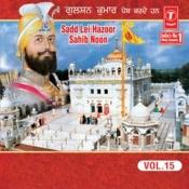 Sadd Lei Hazoor Sahib Noon Songs