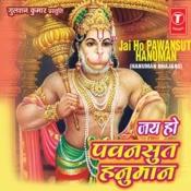 Jai Ho Pawansut Hanuman Songs