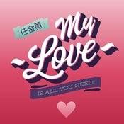 My Love Songs