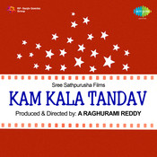 Kam Kala Tandav Songs