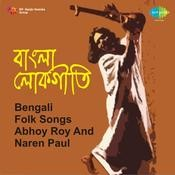 Bengali Folk Songs Abhoy Roy And Naren Paul Songs