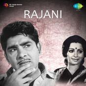 Rajani Mlm Songs