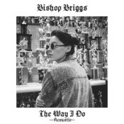 The Way I Do (Acoustic) Songs
