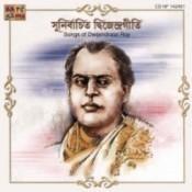 Sunirbachita Dwijendrageeti Songs