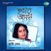 Hriday Aasane Rakhi Sen Songs