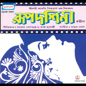 Rupdarshini Songs