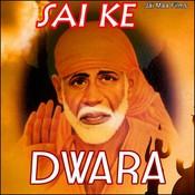 Ek Sai Naam Song
