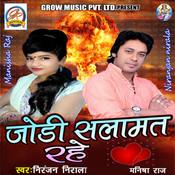 Pyar Saja Ho Gya Song