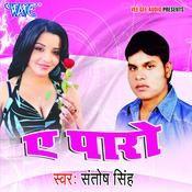 Aayi Ho Humar Jaan Song