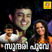 Sundhari Poove Songs