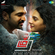 Thadam Arun Raj Full Song