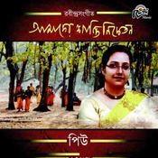 Amader Shantiniketan Songs