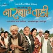 Marathi fun song gazal khari kay narbachi wadi.