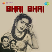 Bhai Bhai Songs