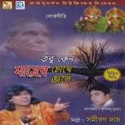 Ar Katodin MP3 Song Download- Tobu Keno Mayer Chokhe Jol Ar