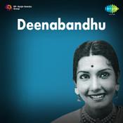 Deenabandhu Songs