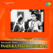 Paaduka Pattabhishekam Songs
