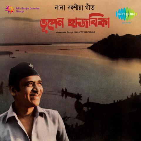 The best of assamese bihu songs jaanmoni (janmoni), mp3 audio.