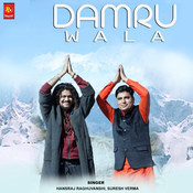Damru Wala Songs