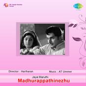 Madhurapathinezhu Songs