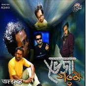 Bheja Garam Songs