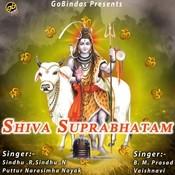Shiva Suprabhatam Songs