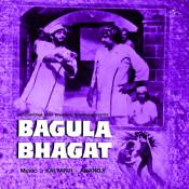 Bagula Bhagat Songs