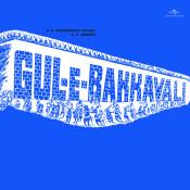 Gul E Bakkavali Songs