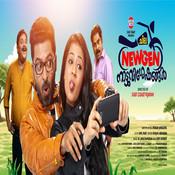 Chila NewGen Nattu Visheshangal Songs