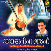 Bhakti Re Kaarvi Rank Thai Song