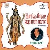 Hari Ka Dhyan Laga Man Mere Songs