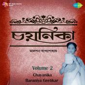 Chayanika - Baraniya Geetikar Vol 2 Songs