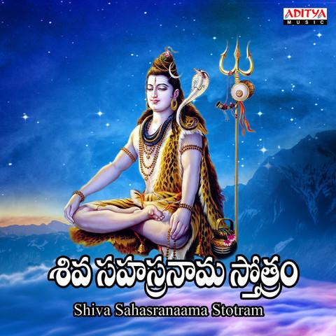 Shiva aksharamala stotram free download    Guwehardra