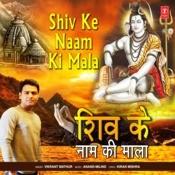 Shiv Ke Naam Ki Mala Song