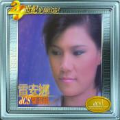 20 Shi Ji Guang Hui Yin Ji Songs