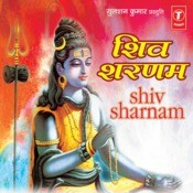 Shiv Sharnam Songs
