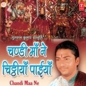 Chandi Maa Ne Chitthian Paiyan Songs
