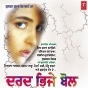 Dard Bhije Bol Songs