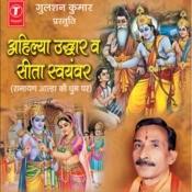 Ahilya Uddhaar & Sita Swayember Song
