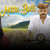 Mitthi Bolli Song