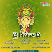 Vinayaka Song