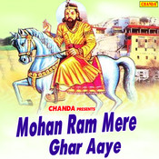 Baba Ji Mare Aa Jyu Song