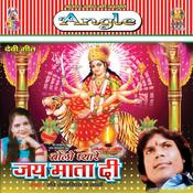 Maa Sherawali Ka Darshan Mohe Karado Piya Song
