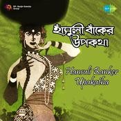 Hansuli Banker Upakatha Songs