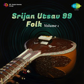 Srijan Utsav99 Folk 2 Songs