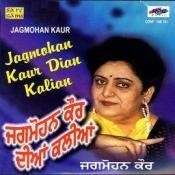 Jagmohan Kaur - Diyan Kalian Songs