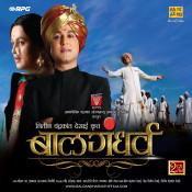 Balgandharva Cd 1 Songs