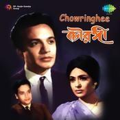 Chowringhee Songs
